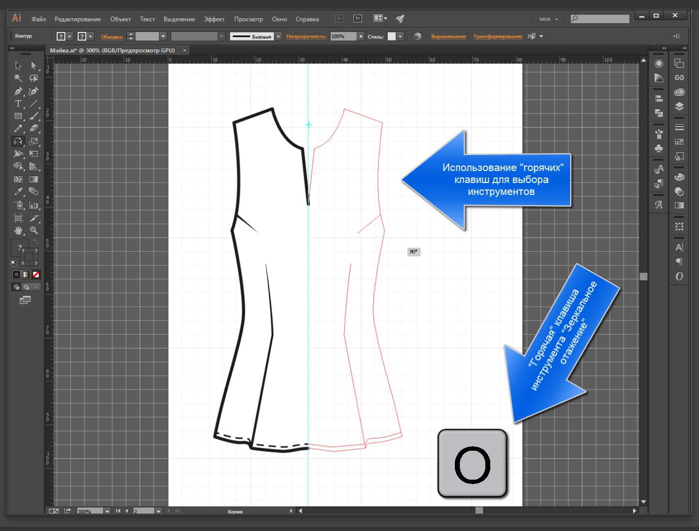 Дизайн одежды эскизы программа