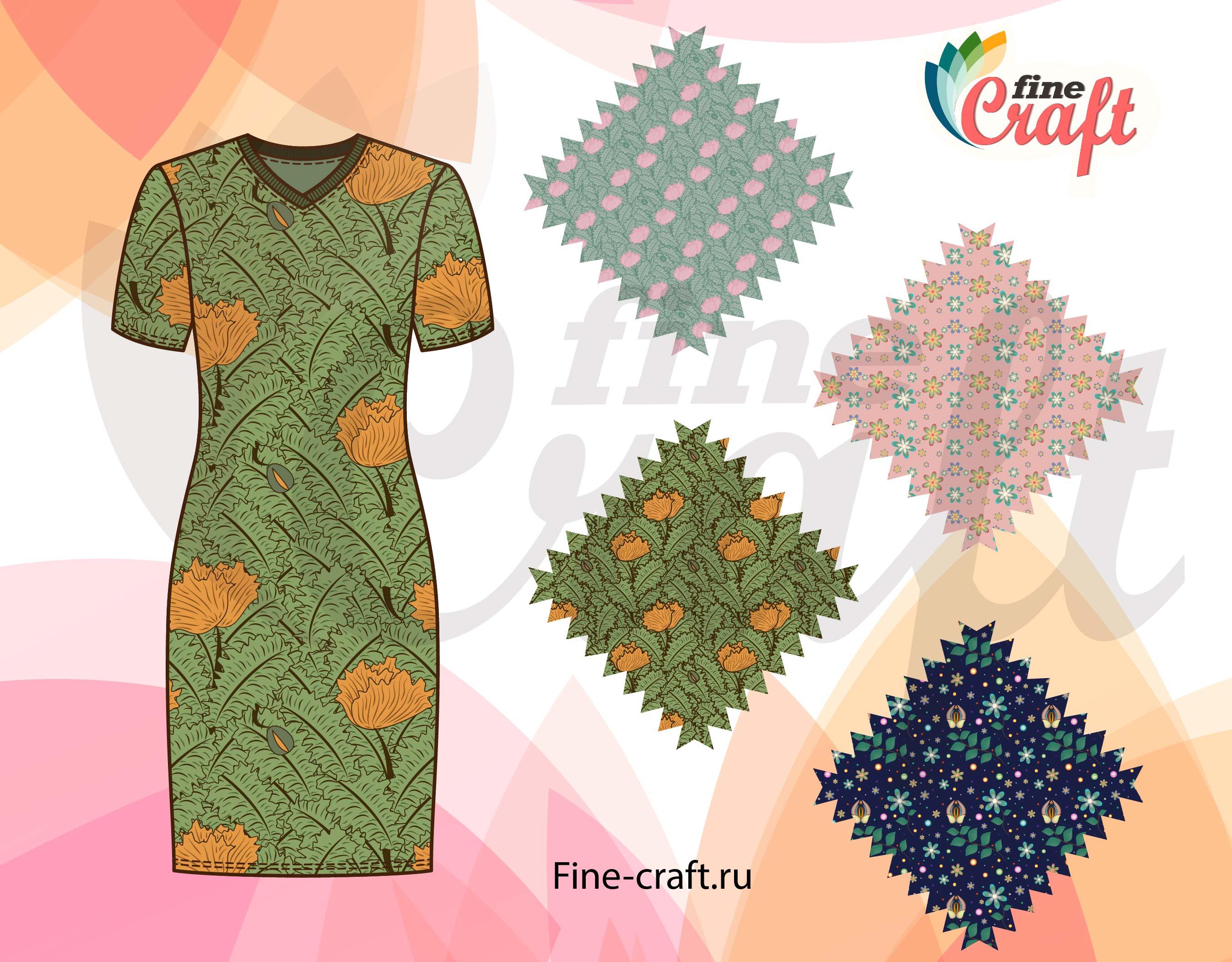Платье с вариантами принтов