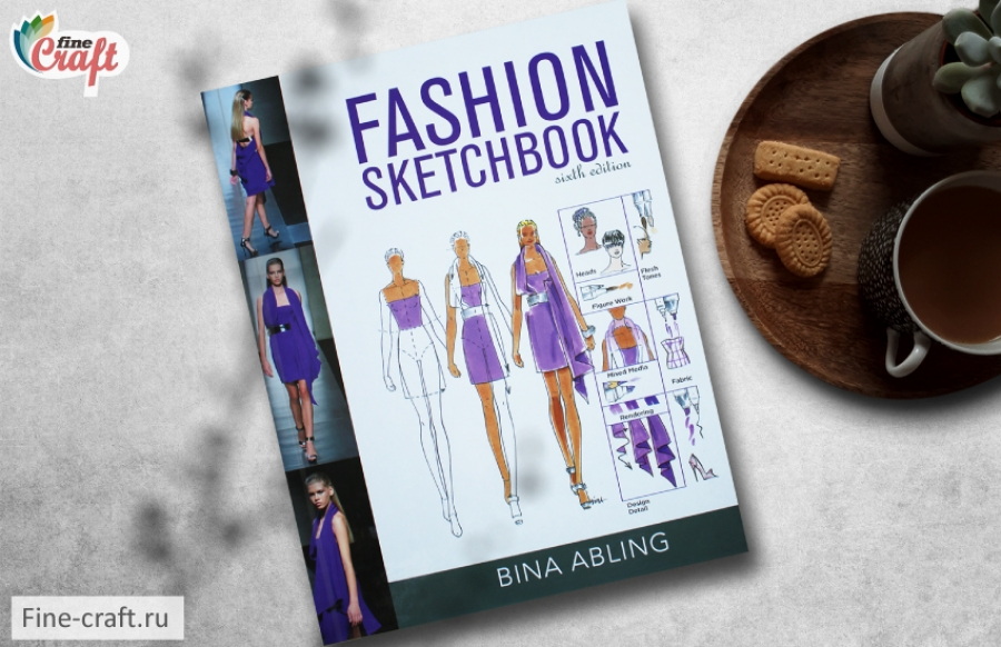 Книга «Fashion sketchbook»